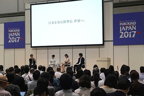 インバウンドに関する様々な情報を得られる場 「インバウンド・ジャパン2017」のテーマセッションにパネリストとして登壇しました。