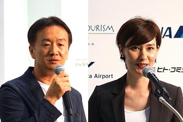世界最大級の旅の展示会「ツーリズムEXPOジャパン」での講演がHANJOニュースに掲載されました。