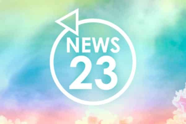TBSテレビ 「NEWS23」で特集が組まれました。